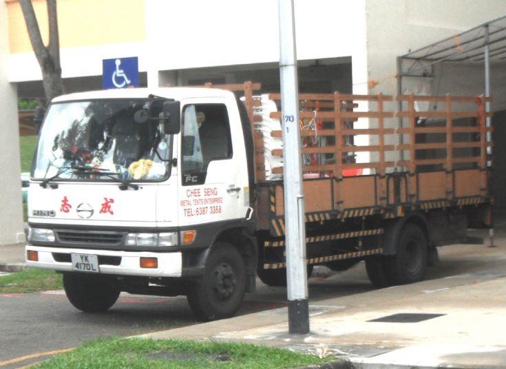 Chee Seng Metal Tents Enterprise Hino Ranger FC Cargo Truck