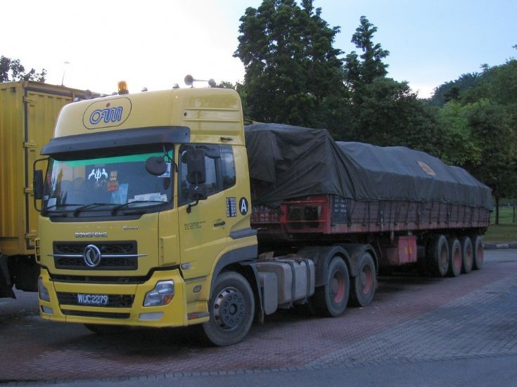 Dongfeng Kinland