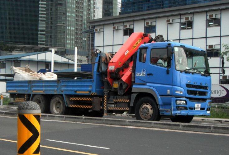 Mitsubishi Fuso Super Great FH517FDR Cargo / Dump Truck TEHC Resources Pte Ltd