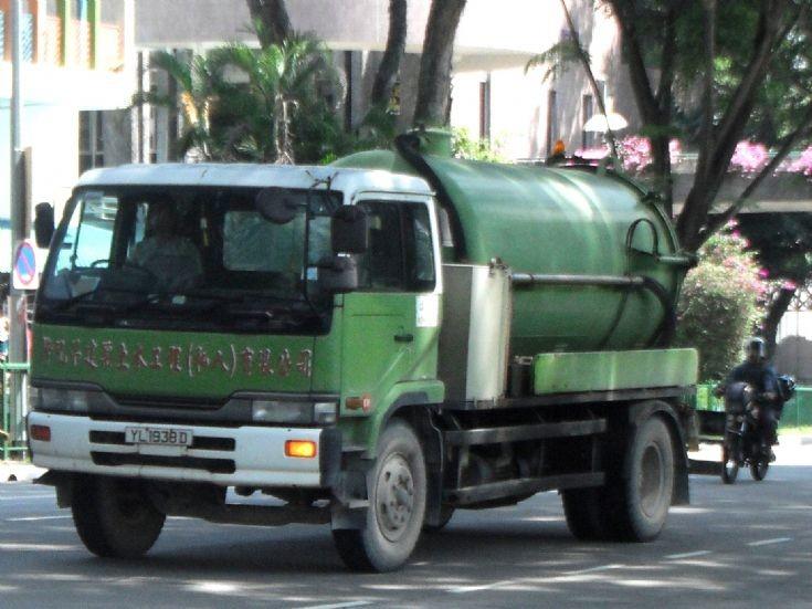 Nissan Diesel UD Condor PK211 Sewerage Sludge Vacuum Pump Tanker Truck Koh Brothers Group Limited