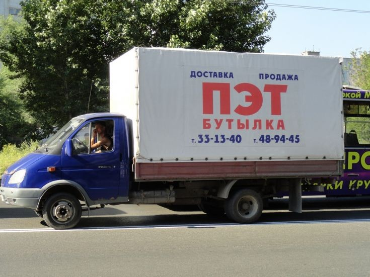 GAZ-3302 light truck