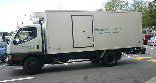 Sullivan's Mitsubishi Canter delivery truck