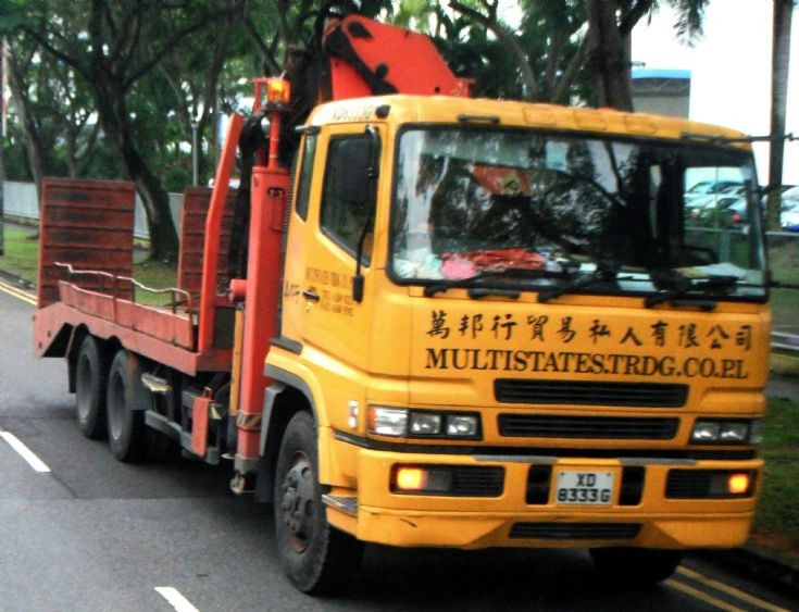 Mitsubishi Fuso Super Great FU519 Series Self Loader Truck Multistates Trading Company Pte Ltd