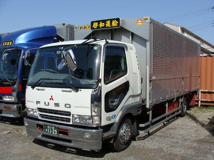 Truck Photos Mitsubishi Fuso Transportation Truck Tokyo