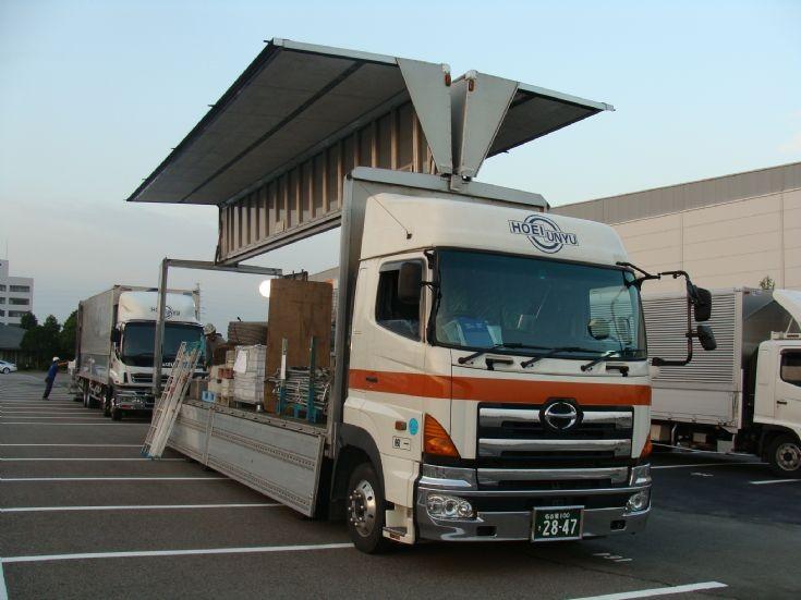Hino wing truck - Japan