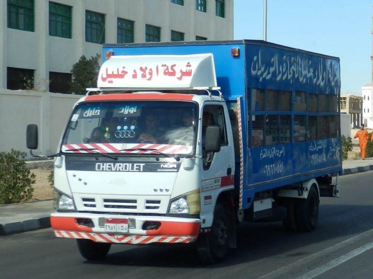 Chevrolet - Egypt