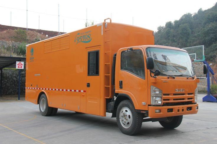 Isuzu Mobile Diesel Generator Truck China