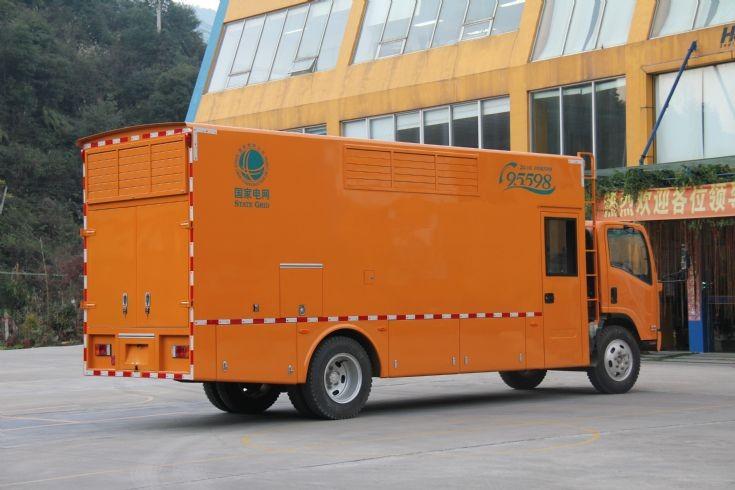 Isuzu Mobile Diesel Generator Truck Rear