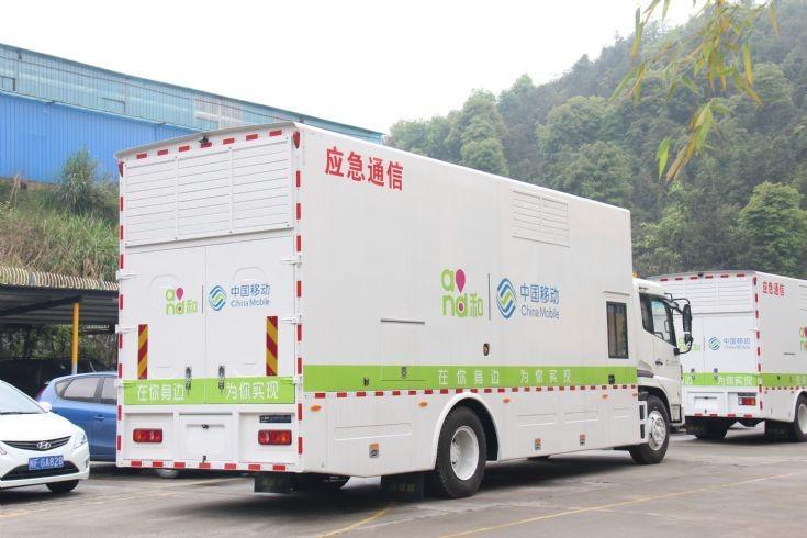 Dongfeng Mobile Diesel Generator Truck 400KW Rear