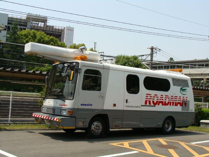 Komatsu - Tokyo Japan