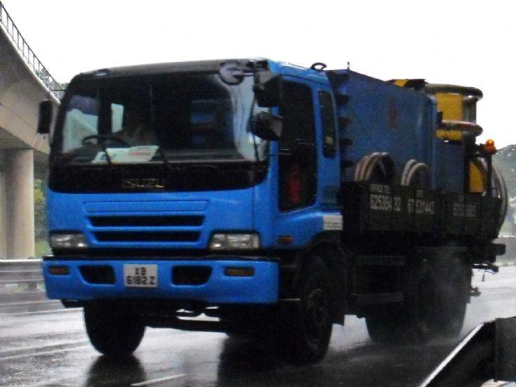 Toh Kim Bock C-E Contractor Pte Ltd Isuzu Giga CXZ Cargo cum Water Tank Truck