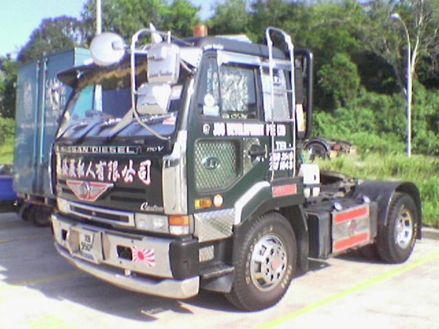 Joo Development Pte Ltd