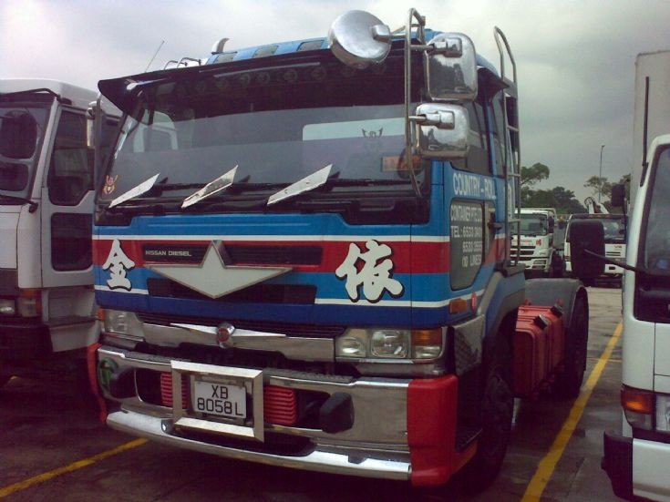 Third Generation of Nissan Diesel by Kim Ee (Country-roll)